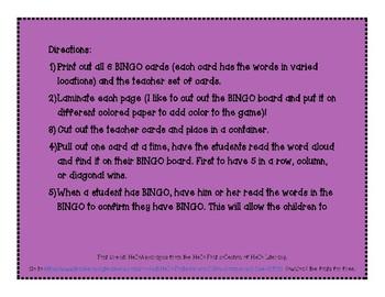 DOLCE Sight Word BINGO #3