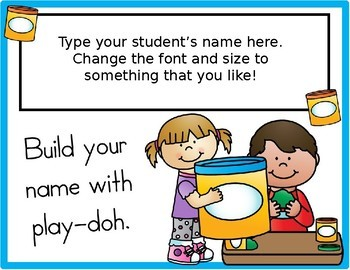 DOLLAR DEAL! Editable Play-Doh Name Mats (First Days of School Activity)