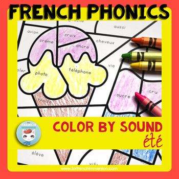 French Summer Worksheets Color by Sound | Été
