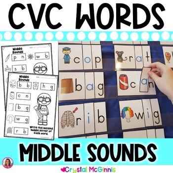 DOLLAR DEAL! Middle Vowel Sounds Pocket Chart Center (CVC Words)