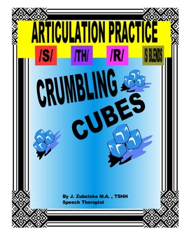 SPEECH THERAPY CRUMBLING CUBES ARTICULATION PRACTICE BUNDLE I