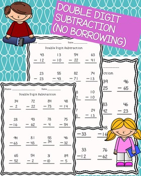 DOUBLE DIGIT SUBTRACTION! No borrowing10 pages