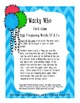 DR. S Inspired Wacky Who Sight Word Card Game