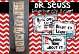 DR. Seuss Behaviour Chart