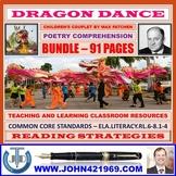 DRAGON DANCE BY MAX FATCHEN - CLASSROOM RESOURCES - BUNDLE