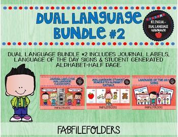 DUAL LANGUAGE BUNDLE #2