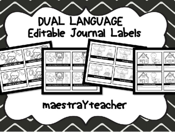 DUAL LANGUAGE JOURNAL LABELS