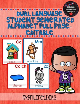 DUAL LANGUAGE STUDENT GENERATED ALPHABET (FULL PAGE)