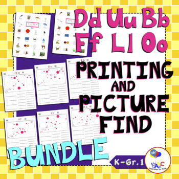 Letters Dd Uu Bb Ff Ll Oo Printing and Picture Find Worksheets BUNDLE