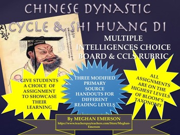 QIN DYNASTY, SHI HUANG DI & DYNASTIC CYCLE: CHOICE BOARD, HANDOUTS, EXIT SLIP