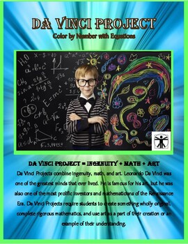 Da Vinci Project – Color by Number with Equations for High School