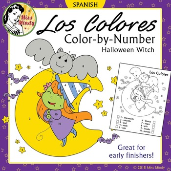Los Colores Worksheet Teaching Resources | Teachers Pay Teachers