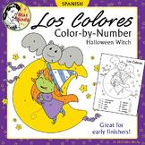(Día de las Brujas) Halloween Los Colores Spanish Colors -Dia o Noche de Brujas