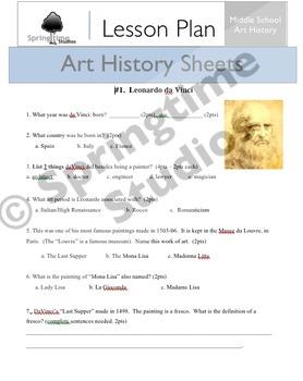 DaVinci Art History Worksheet