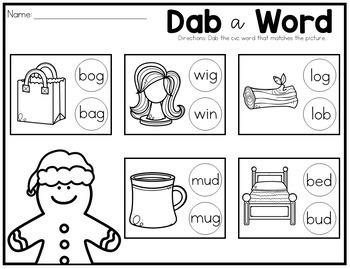 Dab It No Prep Printables