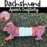 Dachshund Accordion Dog Speech Therapy Craft {language & articulation}