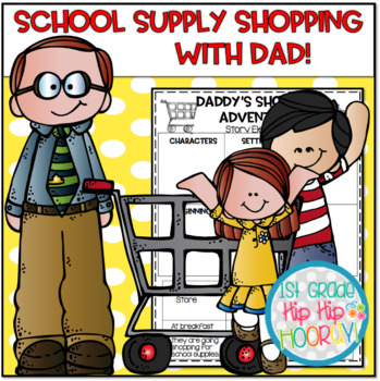 Back to School Book Companion ...Daddy's Back to School Shopping Adventure!