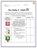 Daily 3 Editable Activity Worksheet