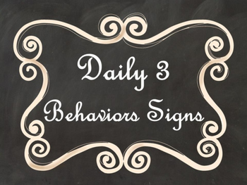 Daily 3 MATH Behaviors Anchor Charts/Posters (Black Chalkboard/Curly Frame)