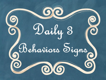 daily 3 math behaviors anchor charts posters blue chalkboard curly