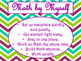 Daily 3 MATH Behaviors Anchor Charts/Posters (Purple Green Chevron Theme)