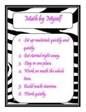 Daily 3 MATH Behaviors Anchor Charts (Zebra/Hot Pink Themed)