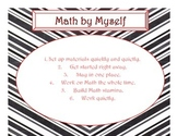 Daily 3 MATH Behaviors Anchor Charts/Posters (Wide Black Chevron Red Lettering)