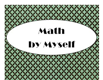 Daily 3 MATH Bulletin Board Signs/Posters (Art Deco Turquoise and Black)
