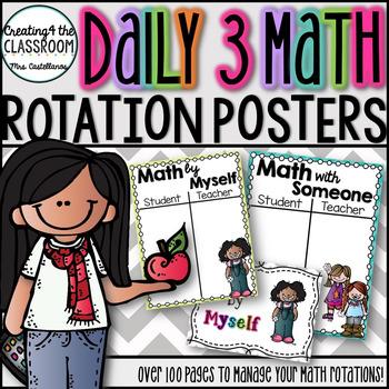 Daily 3 Math Rotation Posters-Grey, Rainbow, Purple, Pink,