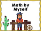 Daily 3 Math Posters - Western Style