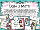 Daily 3 Math Rotation Posters-Teal, Pink, Blue, and Green Chevron