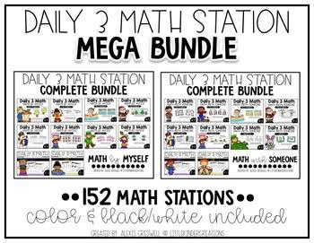Daily 3 Math Stations Mega Bundle