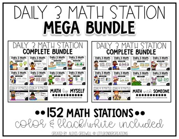 Daily 3 Math Stations Mega Bundle