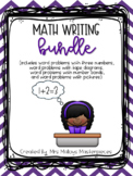 Daily 3 Math Writing BUNDLE
