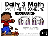 October Daily 3 Math with Someone