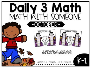 Daily 3 Math with Someone