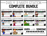 Daily 3 Math with Someone Bundle