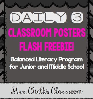 Daily 3 Posters - A Balanced Literacy Program {Daily 5 Middle School}