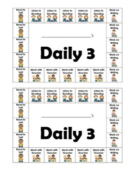 Daily 3 Punch or Color Card