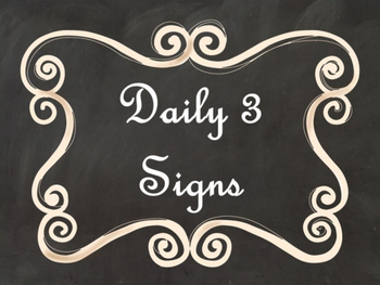Daily 3 (Three) Math Signs/Posters (Black Chalkboard/Curly