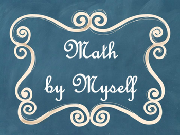 Daily 3 (Three) Math Signs/Posters (Blue Chalkboard/Curly Frames Theme)