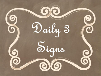 Daily 3 (Three) Math Signs/Posters (Brown Chalkboard/Curly Frames Theme)