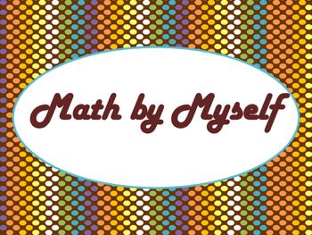 Daily 3 (Three) Math Signs/Posters (Chocolate Rave Theme)