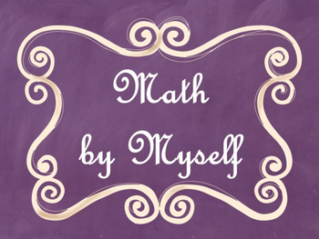 Daily 3 (Three) Math Signs/Posters (Purple Chalkboard/Curly Frames Theme)
