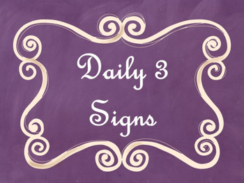 Daily 3 (Three) Math Signs/Posters (Purple Chalkboard/Curl