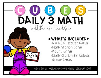 Daily 3 with a Twist Math Rotation Bulletin Board