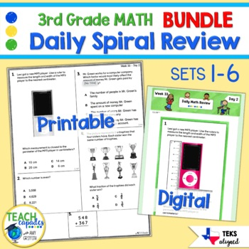 Daily 3rd Gr STAAR Math Review 1st, 2nd, 3rd & 4th 6 Wks BUNDLE - New Math TEKs