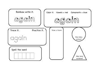 Daily 5 1st Grade Dolch Word Word Works Activities