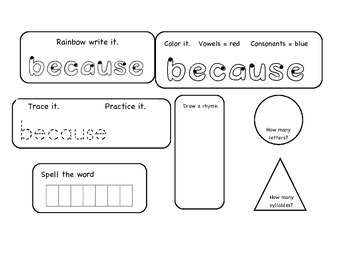 Daily 5 2ndGrade Dolch Word Word Works Activities