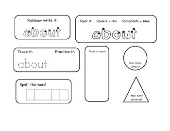 Daily 5 3rd Grade Dolch Word Word Works Activities